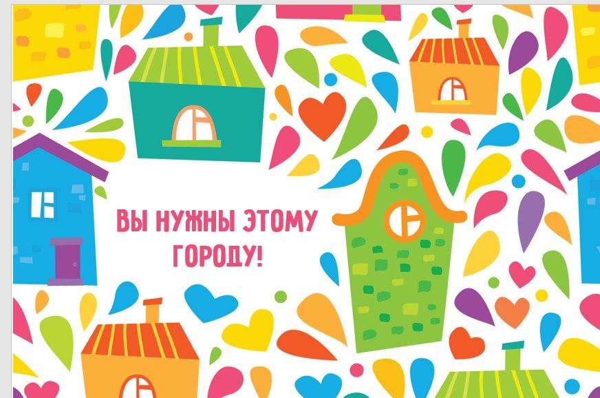 Афиша Краснодар Фестиваль «Добрый Краснодар 2018»
