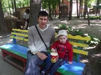 Илья Берегой, 31 июля 1988, Оренбург, id164283808