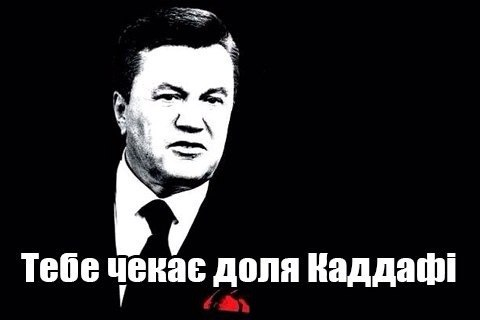 На Майдане, Софийской и Михайловской площадях отключили свет - активисты ожидают нового штурма - Цензор.НЕТ 7550