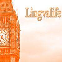 Lingvalife. Английский для жизни.