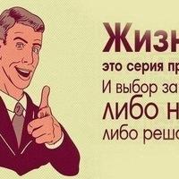 Калмык Русский