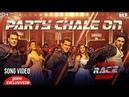 Party Chale On Song Video - Race 3   Salman Khan   Mika Singh, Iulia Vantur   Vicky-Hardik