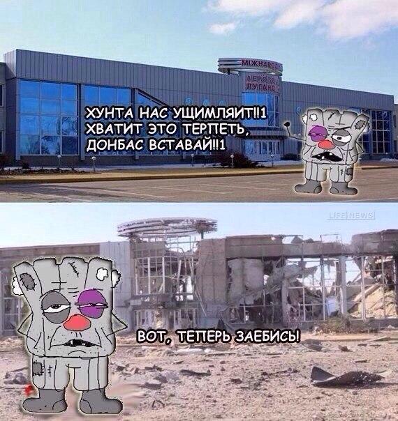 """""""Собственность ЛНР"""" - террористы в Луганске захватывают элитное жилье - Цензор.НЕТ 9087"""
