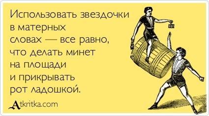 http://cs405618.userapi.com/v405618305/318d/7KfSTF7vzMA.jpg