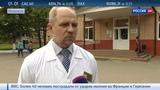 Новости на Россия 24 Экс-министр Иванюженков ДТП с участием моего сына - трагическая случайность