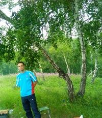 Артём Михайлов, 14 мая , Красноярск, id44584542