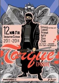 12.07 — ЗАКРЫТИЕ сезона 2011 - 2014  TORQUE CLUB