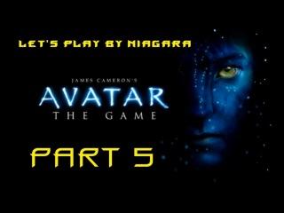 Аватар (Avatar: The Game) Прохождение за На'ви Часть 5