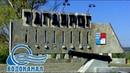 Водоканал Таганрог: справка о присутствии запаха в воде, очистные сооружения.