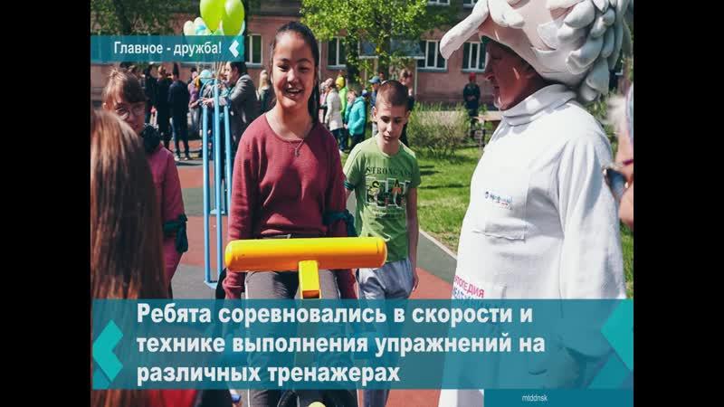 В Новосибирске прошел Фестиваль для детей с ДЦП