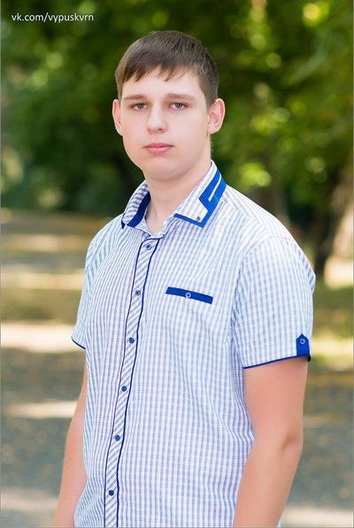 Виктор Юдин