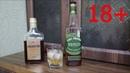 Ржаной виски, Ezra Brooks Straight Rye. (18)