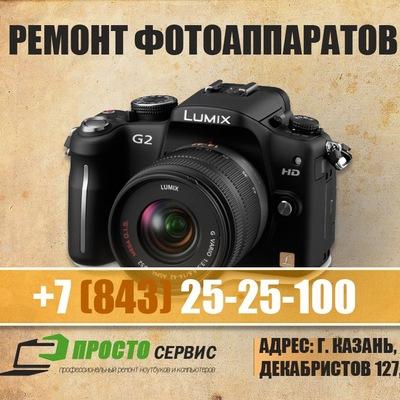 Ремонт фотоаппаратов canon в казани - ремонт в Москве ремонт домашнего телефона москва