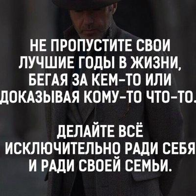 Серега Шипулин