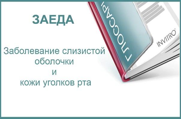 домашний доктор вакансии ульяновск