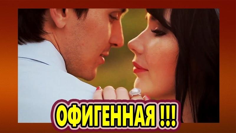 Песня которую хочется слушать бесконечно Я ПОЙДУ ЗА ТОБОЙ Ирина Баженова и Ростислав Галаган