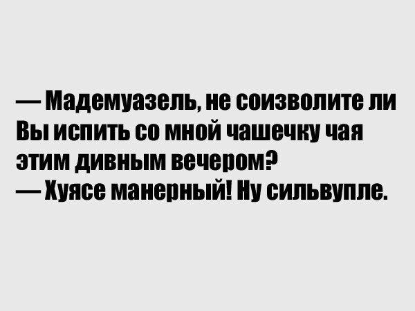 https://cs7055.vk.me/c7004/v7004091/96f0/SeEfgMIeWho.jpg