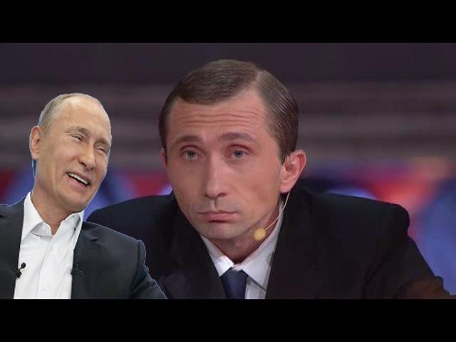 Путин в КАМЕДИ КЛАБ разговор Путина и Трампа COMEDY CLUB РЖАЧ ДО СЛЁЗ » Freewka.com - Смотреть онлайн в хорощем качестве
