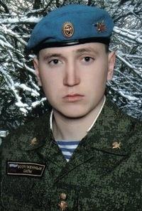 Ярослав Плотников, 28 февраля , Очер, id131712477