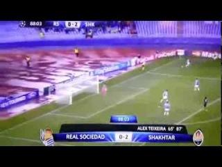Реал Сосьедад - Шахтер 0:2. Обзор матча. 17.09.2013