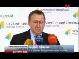 Найгучніші цитати 18 квітня: Яценюк, Турчинов, Дещиця