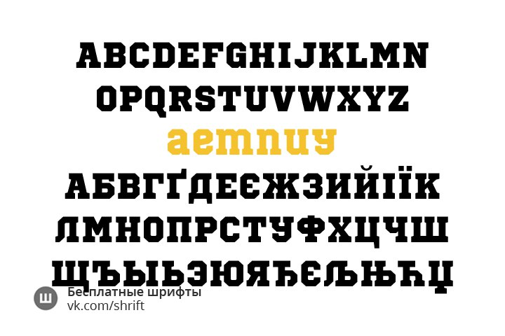 Download sportsworld font (typeface)