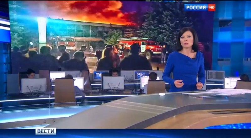 Вести. Эфир от 17.06.2016 (11:00)