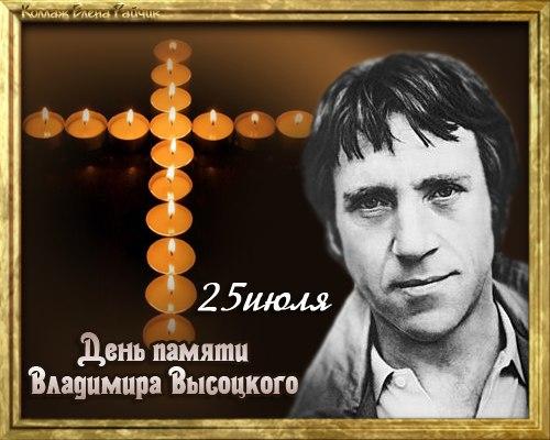 СВЕЧА ПАМЯТИ - Страница 30 ZBcIeMYQ4Ck
