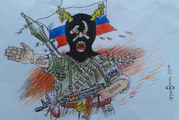 """Террориста """"ЛНР"""" из Казахстана на родине приговорили к 5 годам тюрьмы - Цензор.НЕТ 7650"""