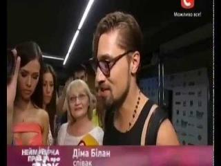 Лучший исполнитель 2014 новости о премии(СТБ Украина)