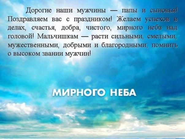 фото из альбома Kseniya Kiseleva №8
