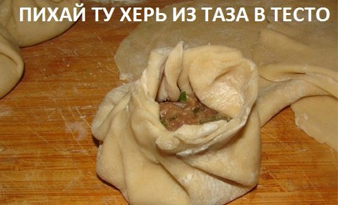 Тесто на хинкали рецепт с фото