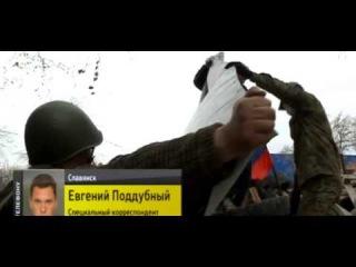В Славянске Началась Стрельба! Есть Раненые! Славянск! Донецк!