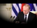 Указ Путина об усилении контроля за пенсиями