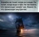 Дмитрий Поляченко фото #1