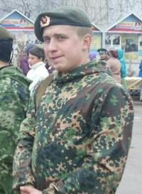 Сергей Киминчижи, 9 октября , Миасс, id147305026