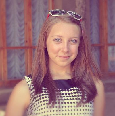 Лина Вовк, 8 марта 1998, Цимлянск, id144520348