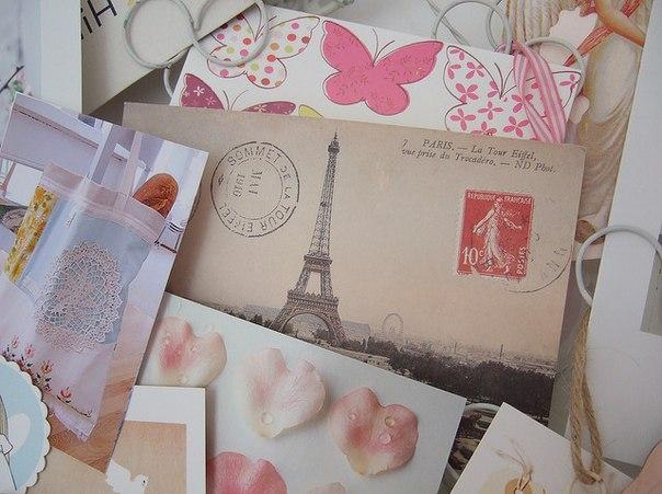 Лист, Франція, кохання