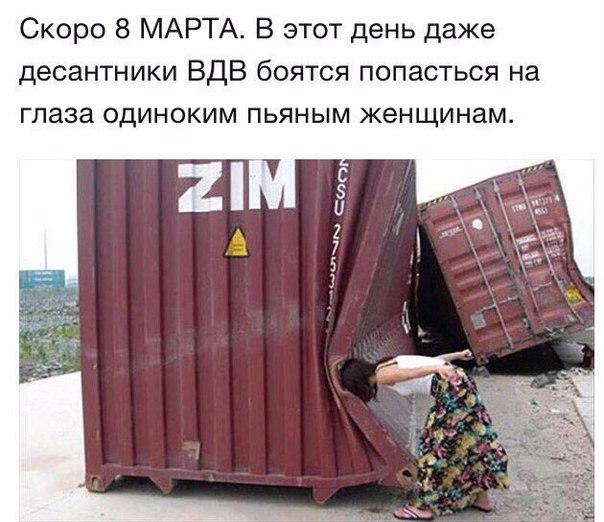 Фото №456257193 со страницы Анастасии Ерохиной