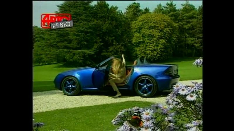 Mercedes-Benz SLK: лучше, чем на картинке - репортаж АвтоРевю с презентации, 1996 год