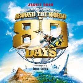 Trevor Jones альбом Around the World in 80 Days