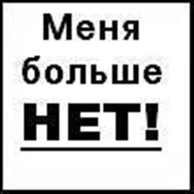 Ванька Теслюк, 15 марта 1980, Житомир, id220036645