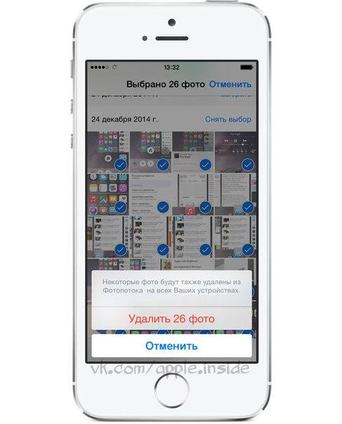 Как на айфоне создать папку недавно удаленные