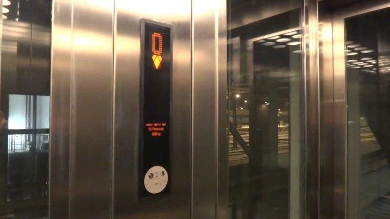 KONE MonoSpace MRL Traction elevator @ Kungsbron (Sthlm Centralstation), Stockholm, Sweden