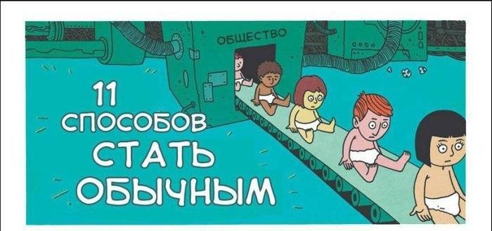 http://cs306402.userapi.com/v306402422/2748/V3gOspOWbts.jpg