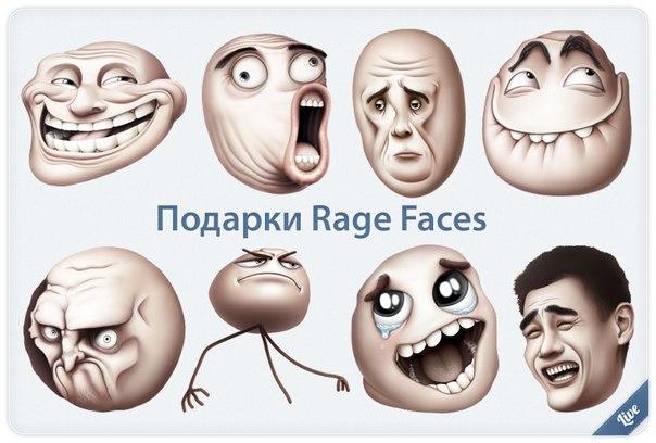 новые смайлики вконтакте: