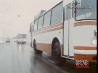 Испытания автобусов ЛАЗ