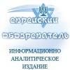Газета «Еврейский обозреватель»