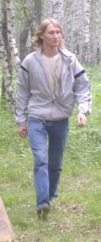 Станислав Дмитриев, 11 марта 1989, Красноярск, id34950463