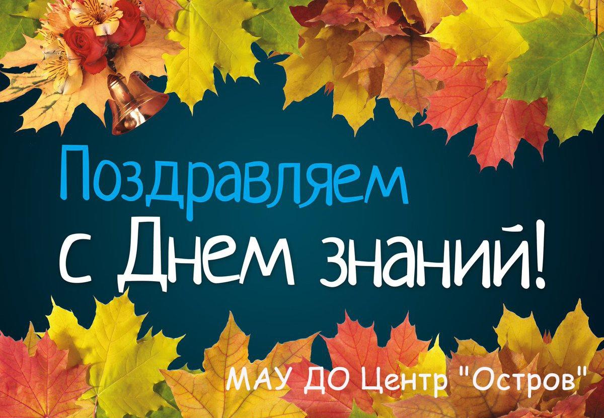 Поздравление по татарский для тещи желаю